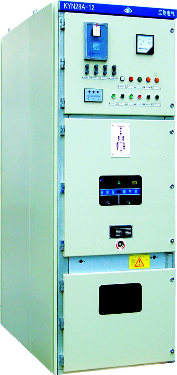 KYN28A-12户内交流金属铠装抽出式开关柜