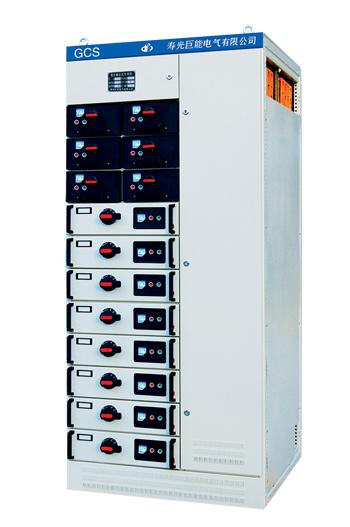 抽出式交流低压开关柜(GCS)