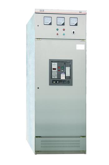 交流低压配电柜(GGD)