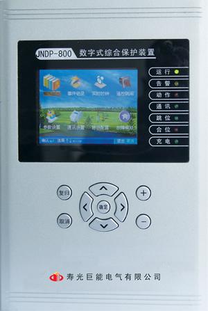 系列变电站综合自动化系统