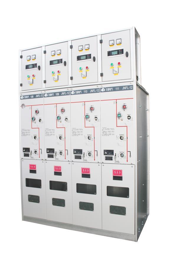 JNFL系列充气式环网柜